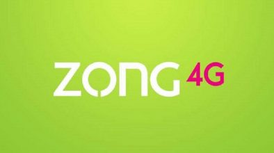 Zong 3G/4G Internet Packages