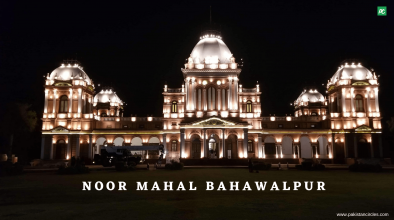 Noor Mahal Bahawalpur